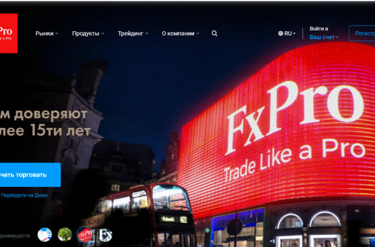 FxPro и все его главные недостатки