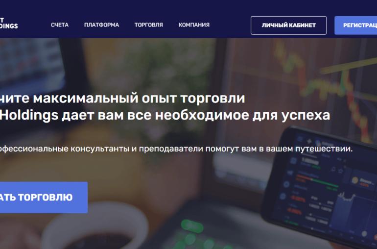 Брокер Shift Holdings – мошенники или профессионалы в финансовой сфере?