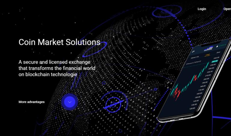 что предлагает Coin Market Solutions