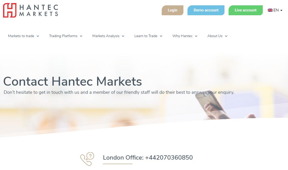 Hantec Markets: подойдет ли брокер новичкам?