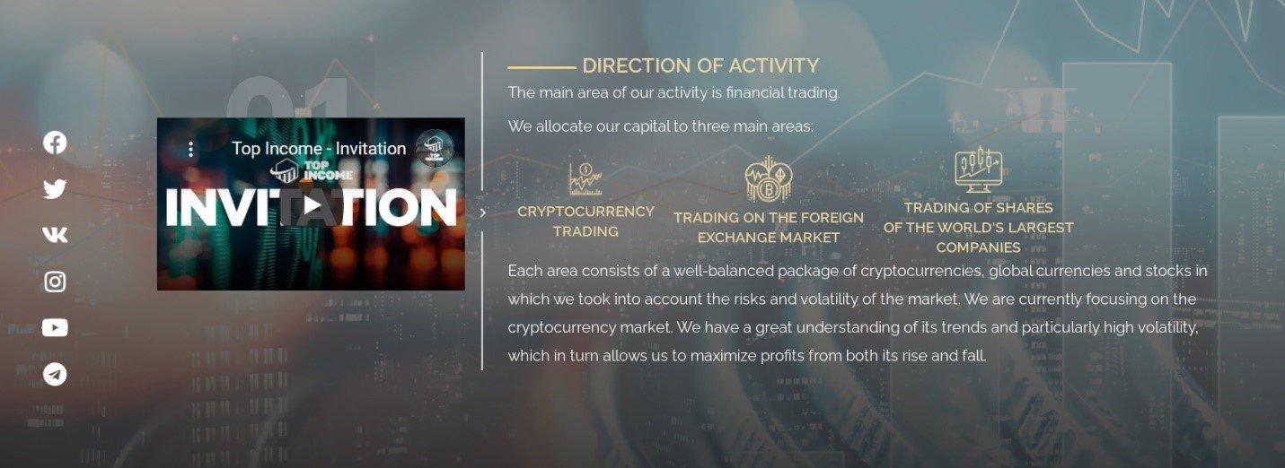 Сайт TOP INCOME: брокер говорит о своих целях