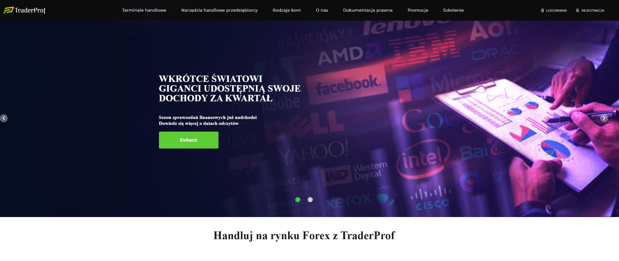 TraderProf: можно ли доверять подобной компании?
