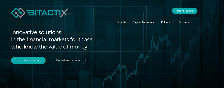 Инновации от брокера BitactiX: платит или нет?