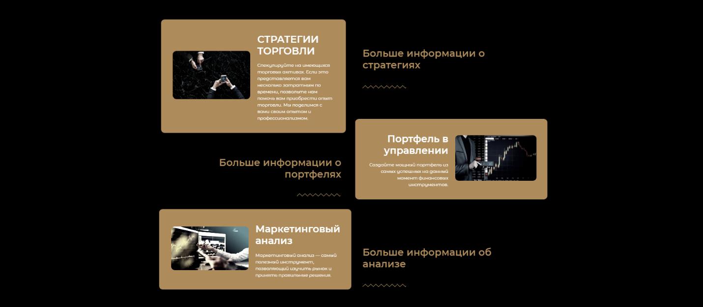 Обзор сайта Flexcapital
