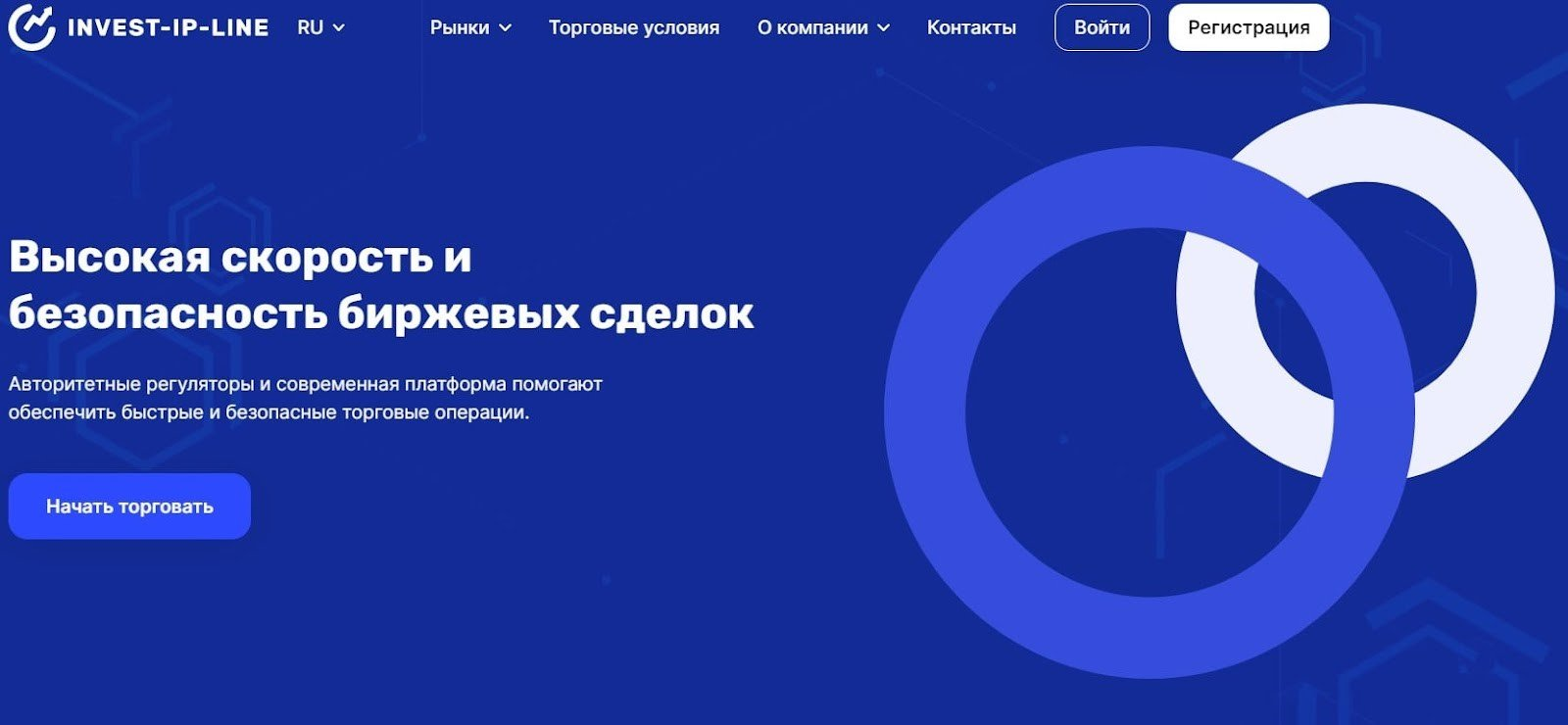 Invest-ip-line – проект активных аферистов