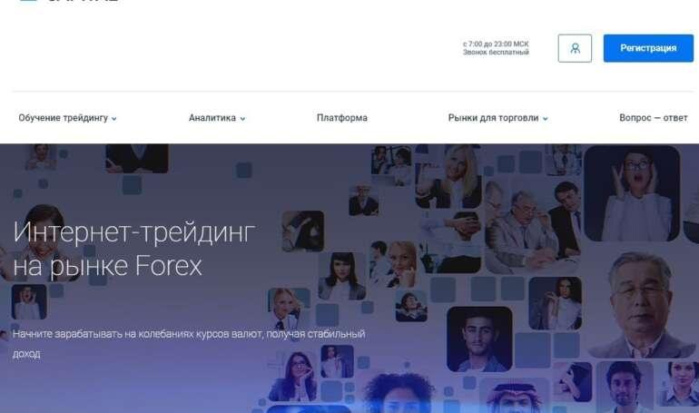 Обзор платформы Line-capital.com